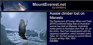 MountEverest.net