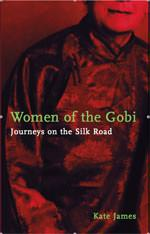 Women of the Gobi