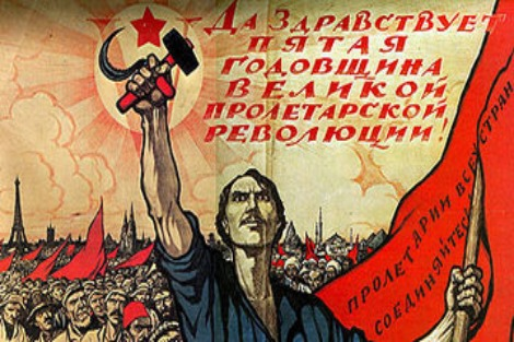 Historic Communist rally poster