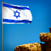 Israel flag in desert