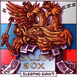 'Sleeping Giant' by Chris Johnston