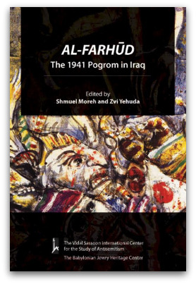 Al-Farhud: the 1941 pogrom in Iraq