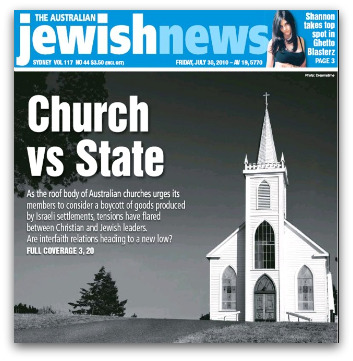 AJN - Church vs State