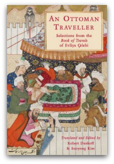 Turbaned men in bazaar, cover of 'An Ottoman Traveller: selections from the Book of Travels of Evliya Celebi'