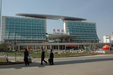 Kunming Railway Station, site of the attacks