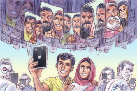 Chris Johnston illustration of young Middle Eastern couple being mistaken for terrorists due to flawed facial recognition technology