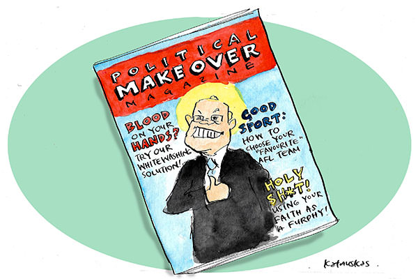 Scott Morrison features on the cover of 'Political Makeovers Magazine'. Cartoon by Fiona Katauskas
