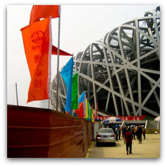 Beijing National Olympic Stadium, Flickr image by Theo W L Jones