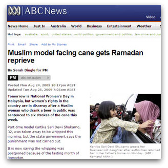 Muslim model facing cane gets Ramadan reprieve, ABC, 25 August 2009